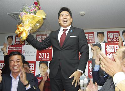 新市長誕生など節目の年