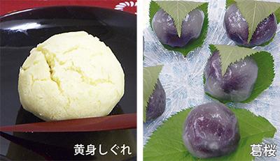 自宅で作れるおいしい和菓子