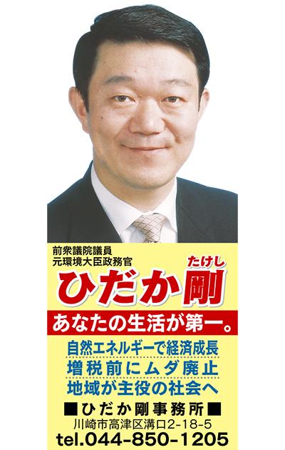 生活実感ゼロ。国民を格差社会に追い込む政権から「日本を取り戻そう」