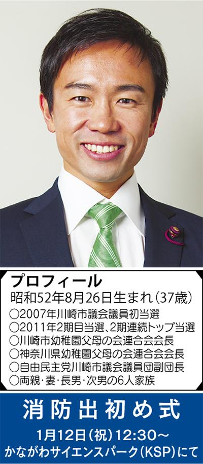 観光で川崎の景気回復!