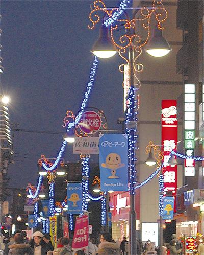 街路灯のLED化進む