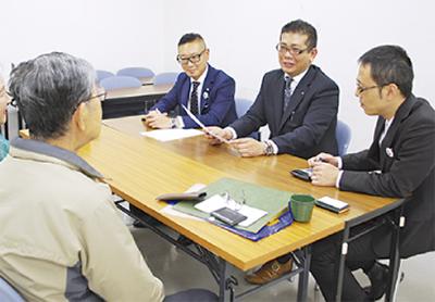 相続・遺言・離婚問題の無料相談会