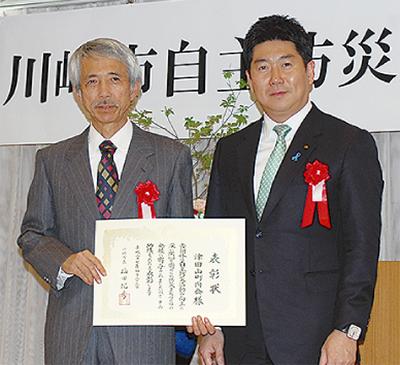津田山町内会を表彰