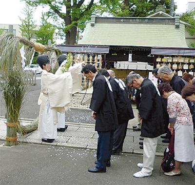 溝口神社で夏越(なごし)の大祓(おおはら)え
