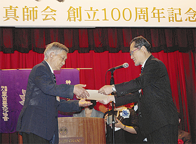 県写真師会が100周年