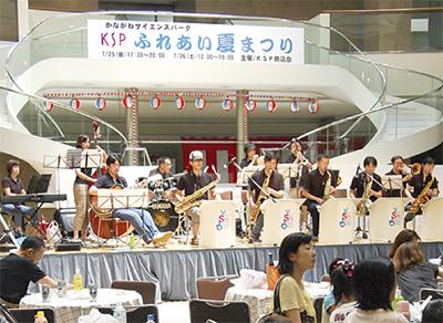 KSPで恒例の夏祭り