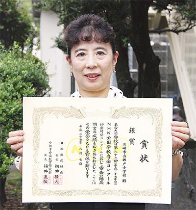 坂戸小学校合唱団が銀賞