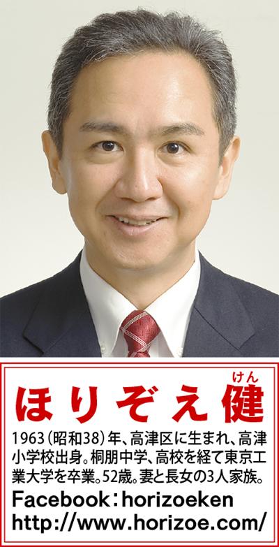 川崎が持つ高い税収力