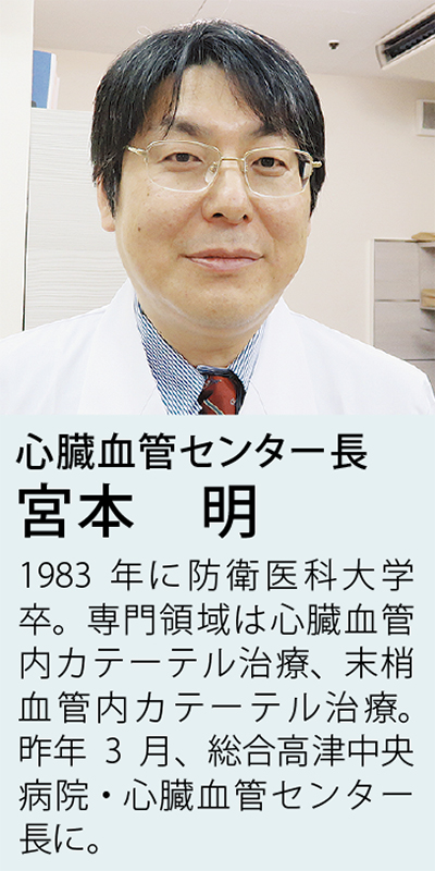 健康診断・人間ドック|医療法人社団亮正会総合高 …