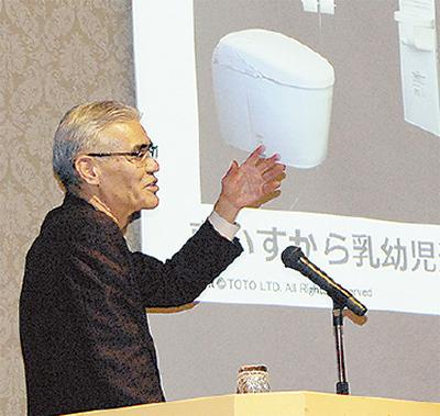 川崎のトイレ考える