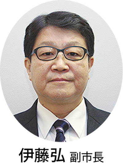 副市長に伊藤弘氏