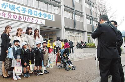 合築後初の入学式
