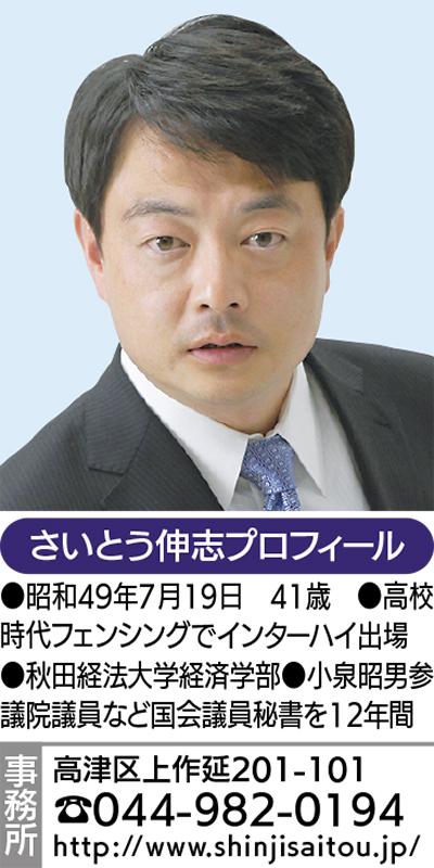 総務委で函館・青森を視察調査