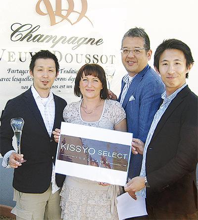 専門家と楽しむイタリアワインの会