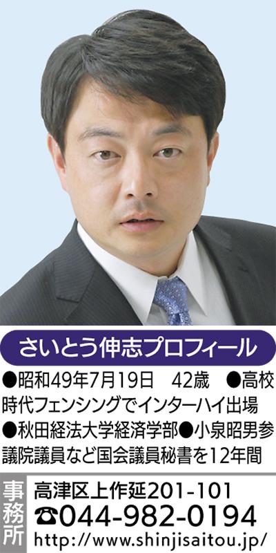 名古屋市のがん対策について学ぶ