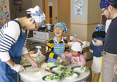 パパ料理に子どもも満足