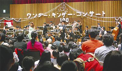 音楽の祭典に2万人
