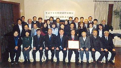 初の団体受賞