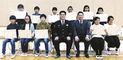 児童・生徒12人を表彰
