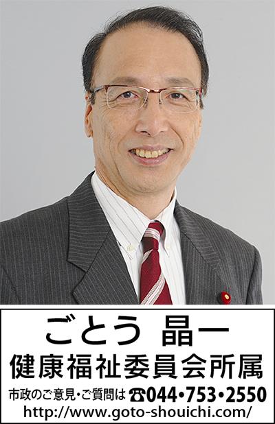 平成29年度予算審査特別委員会