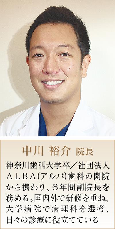 年中無休、家族で通える歯医者さん