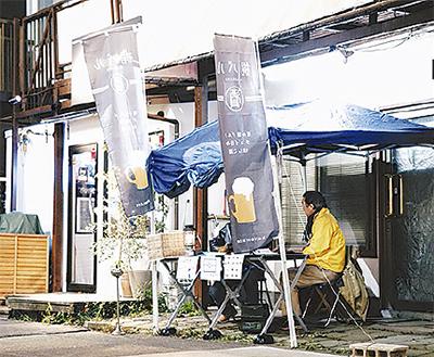 街の魅力を飲食店が発信