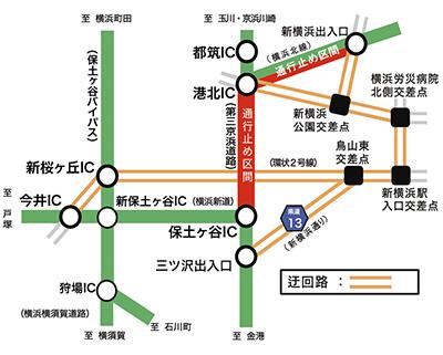 10月14日・21日、第三京浜と横浜北線で夜間通行止め