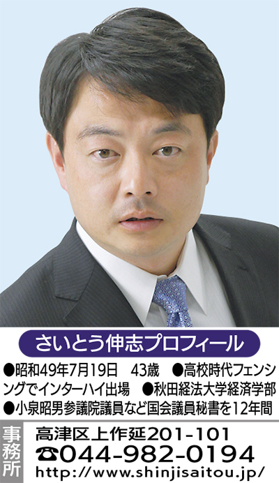 市長へ高津区の来年度予算を要望