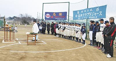 野球も練習始め