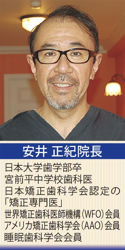 院内感染予防への取組強化、安全安心の治療を