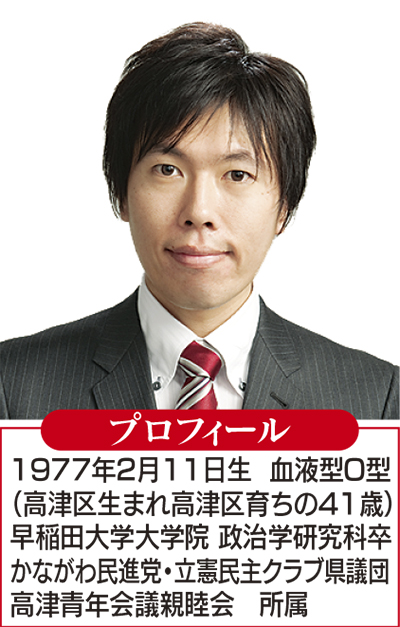 教員の働き方改革〜 多忙化解消に向けて 〜