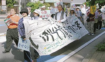 「改憲NO」市民が行進