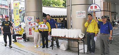 溝口駅前で献血活動