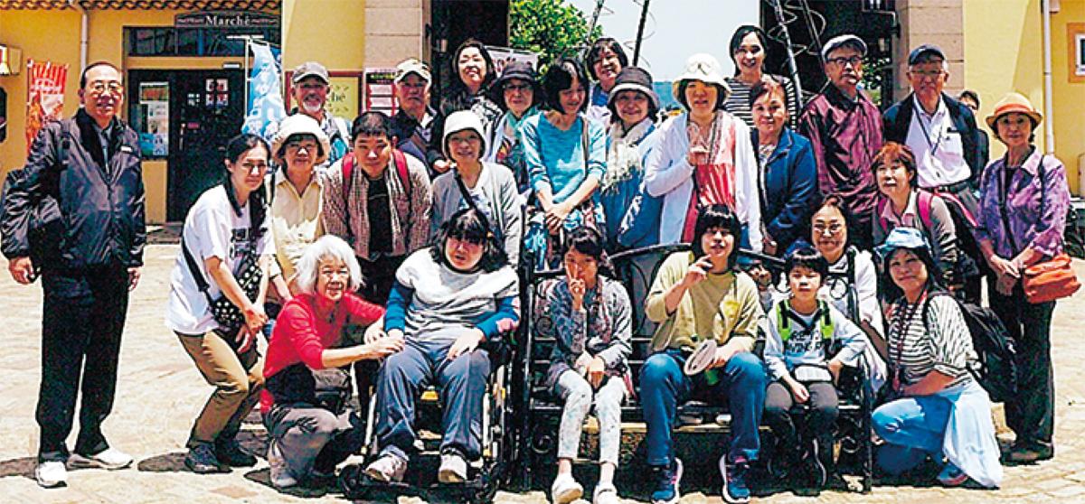 障害児と家族を招待