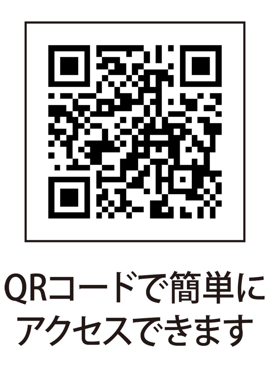 自治会・町内会夏祭り情報【3】