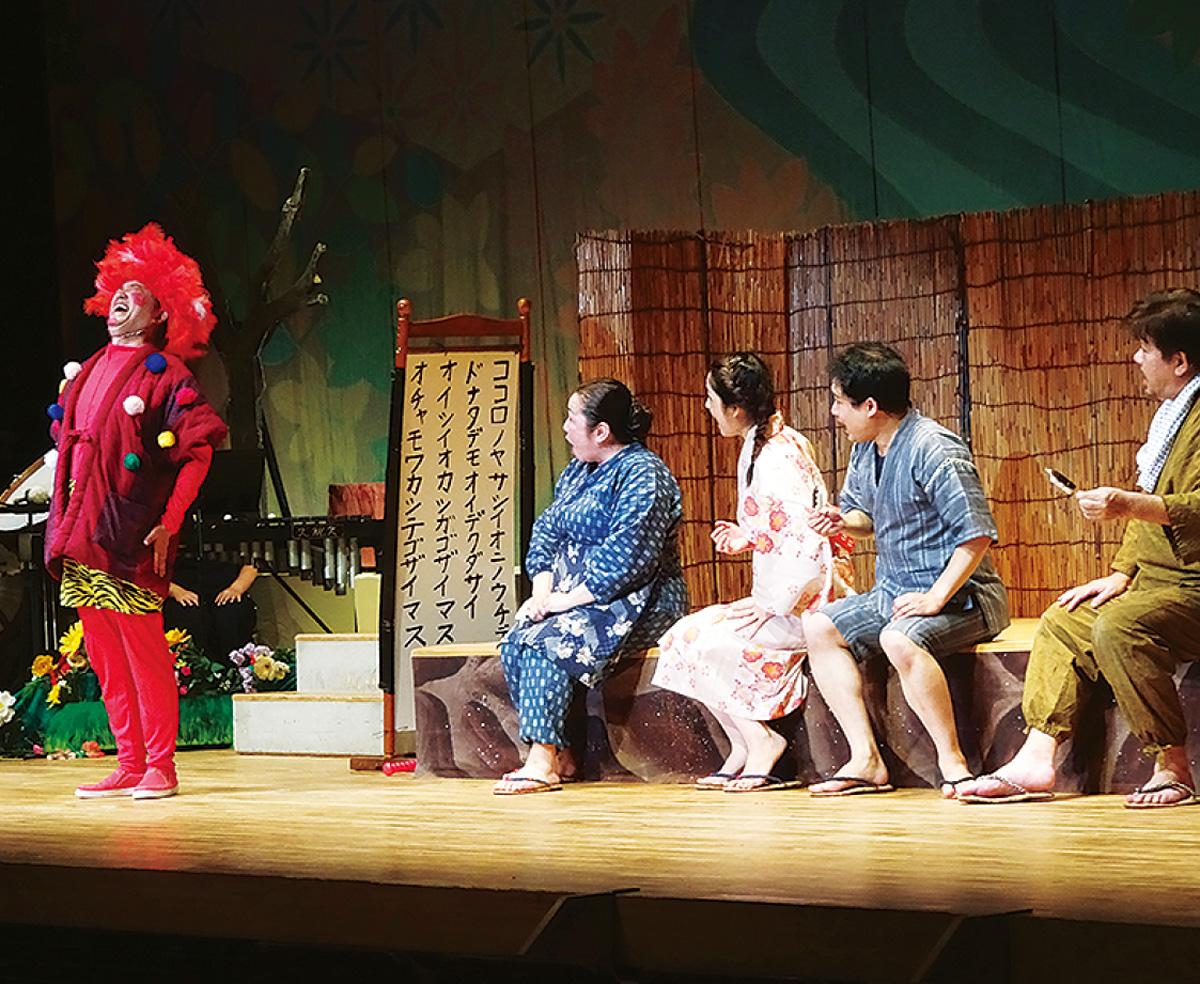 「泣いた赤鬼」をオペラで