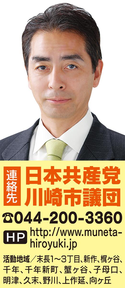 平瀬川護岸工事―10年以上かかる工事、住民説明会を
