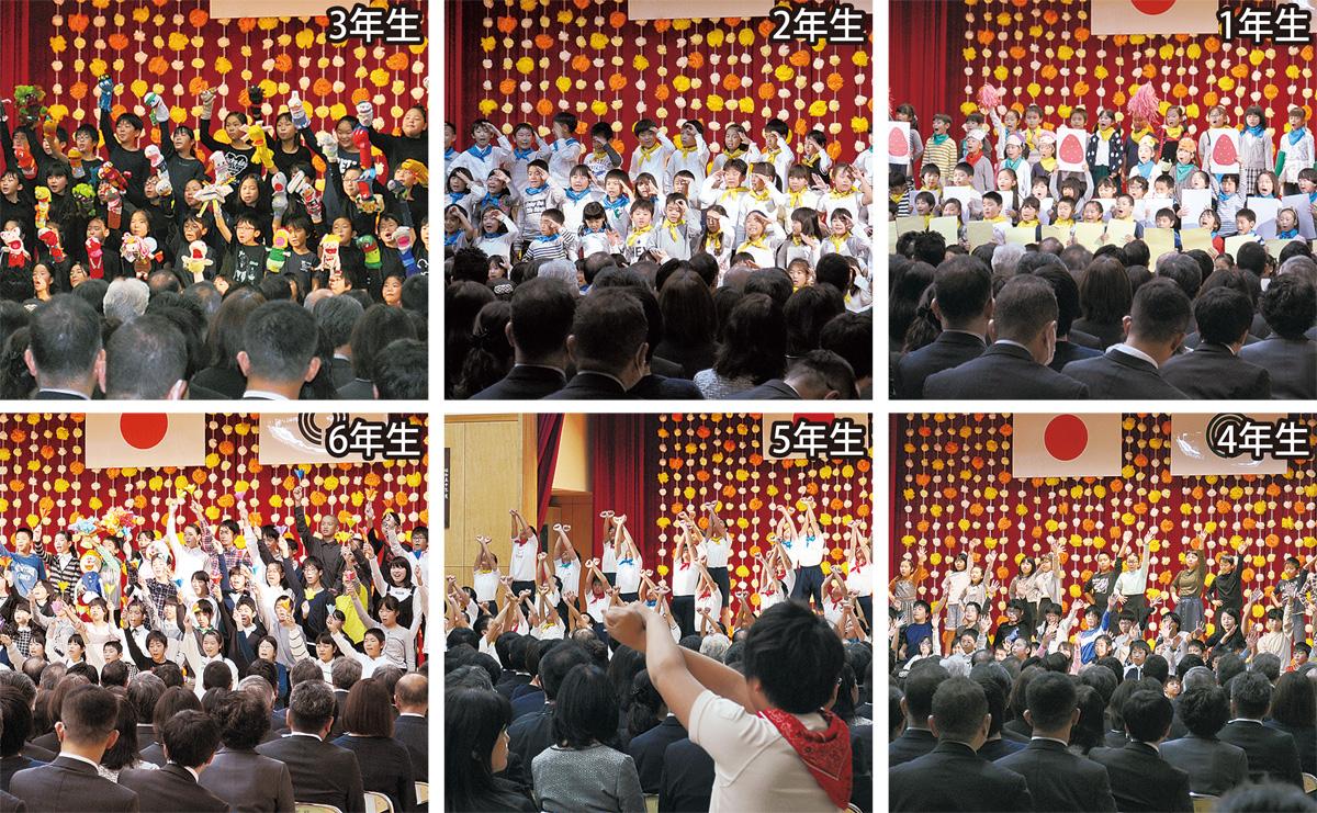 坂戸小学校が創立50周年
