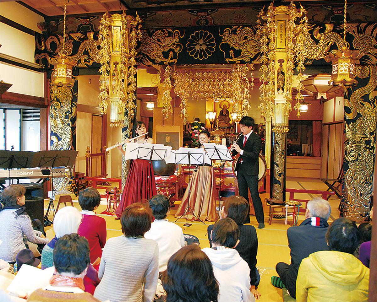 仏教と管弦楽、130人が鑑賞