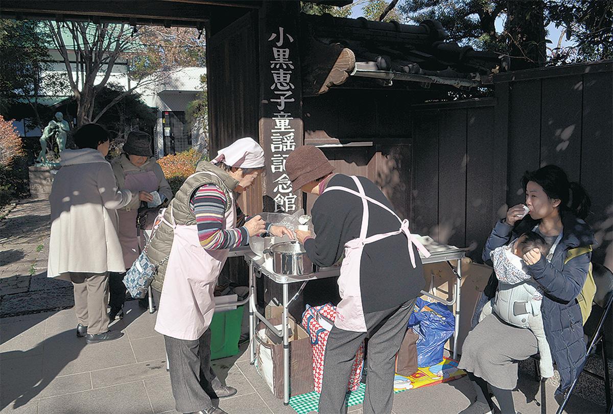 七草粥で伝統の正月を
