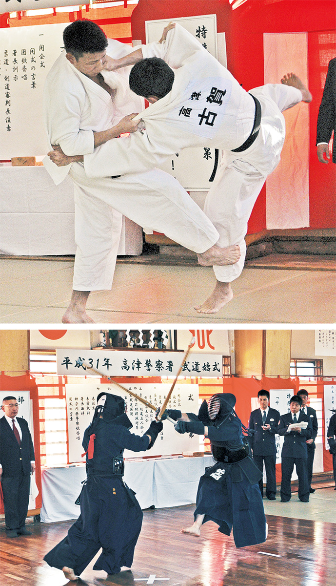 武道始式で決意新たに