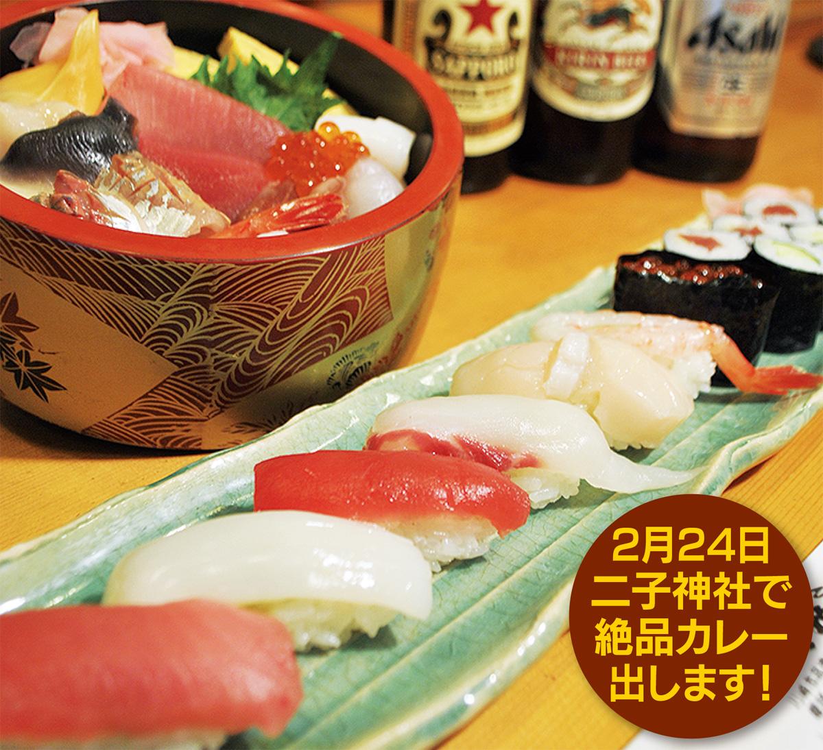 上寿司が1000円に