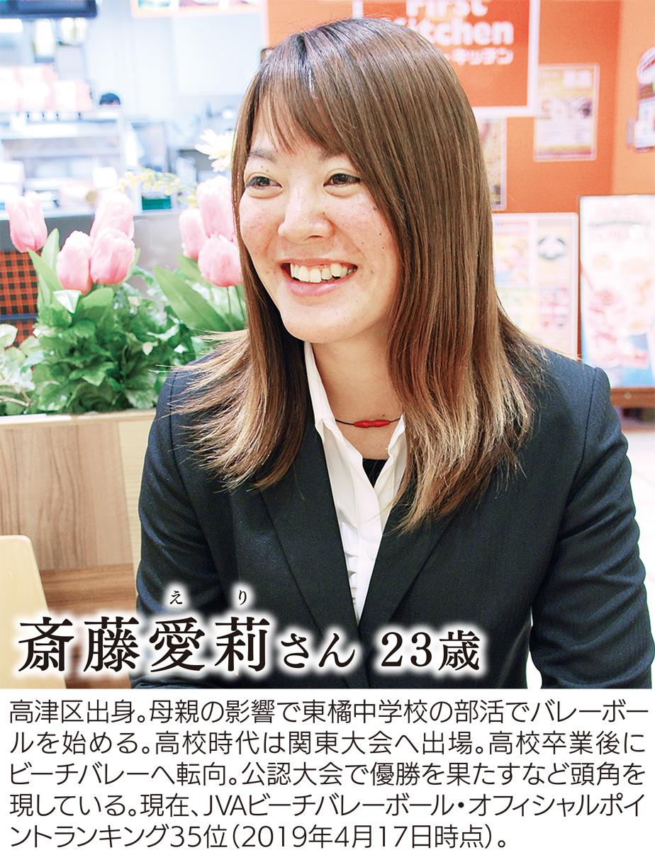 5年後のオリンピックを目指す 高津区 タウンニュース