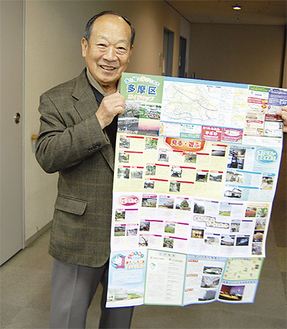 「良いものが出来ました」と原島弘会長