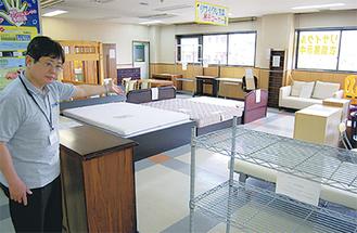 センターに並ぶリサイクル家具。左は柳澤修副センター長