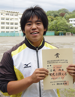 優勝した名城選手
