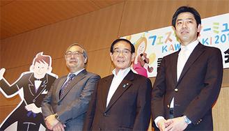 会見で抱負を語った加納民夫日本オーケストラ連盟理事・事務局長(左)、阿部孝夫川崎市長(中)、大野順二東京交響楽団楽団長