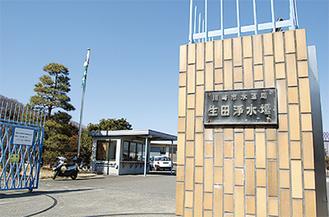 再構築計画の工事が進む生田浄水場(21日)