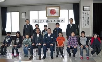 表彰された児童(23日、多摩署で)