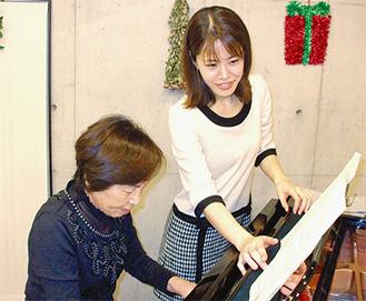 (上)大人のピアノレッスンも大好評